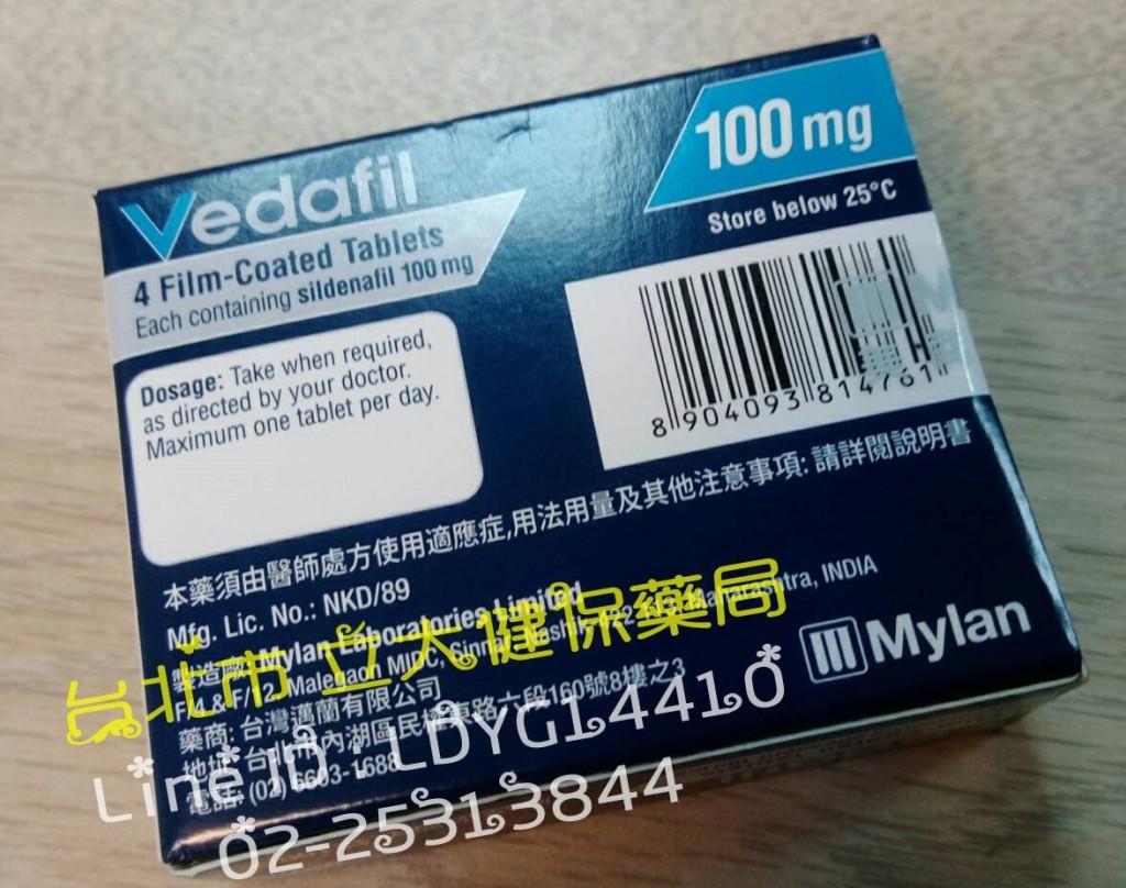 Vedafil