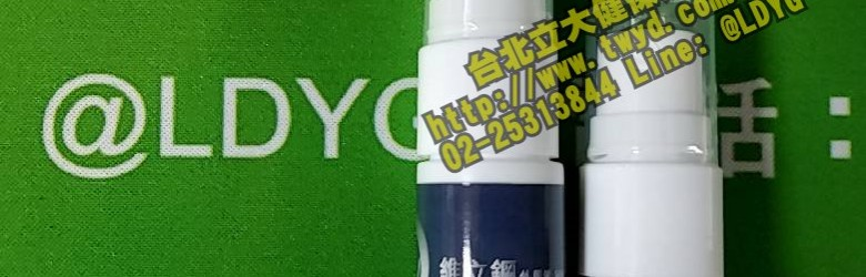 [ 新品介绍 ] 维立钢外用液20% DD Topical Solution – 主成分 BENZOCAINE (ETHYL AMINOBENZOATE)